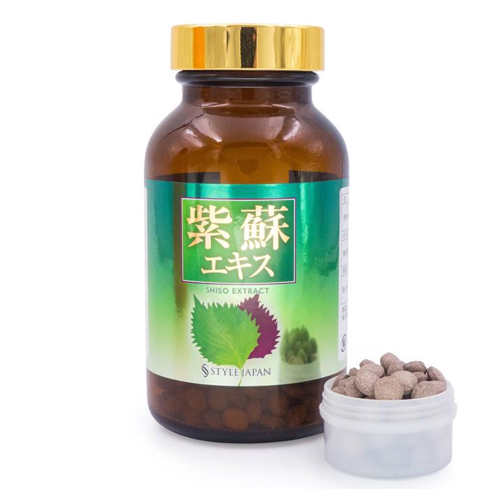 富山 紫苏精华