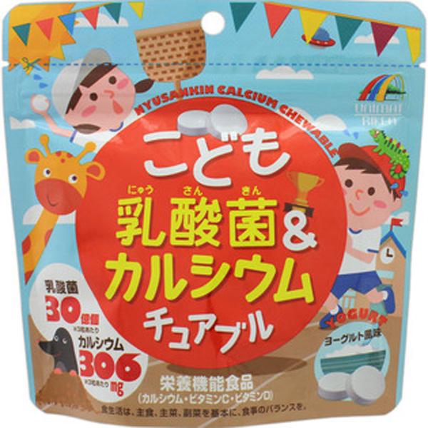 unimat儿童乳酸菌和钙咀嚼型