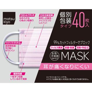 松本清 一次性口罩 防耳疼女性和儿童用 独立包装粉色