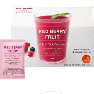 POLA 蓝莓红莓活性水果酵素