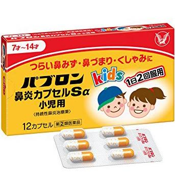 大正制药 鼻炎胶囊Sα小儿用12 CP