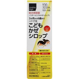 协和药品工业matsukiyoino儿童感冒糖浆S