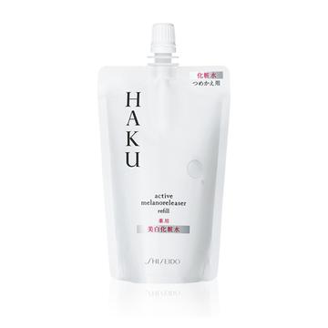 HAKU 美白化妆水替换装