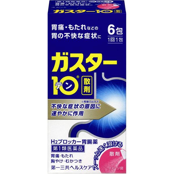 第一三共保健 肠胃药散剂 6包