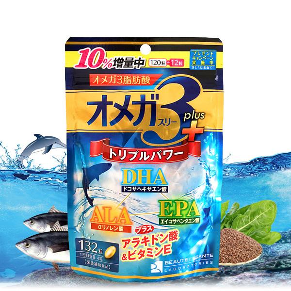 omega3深海鱼油营养素