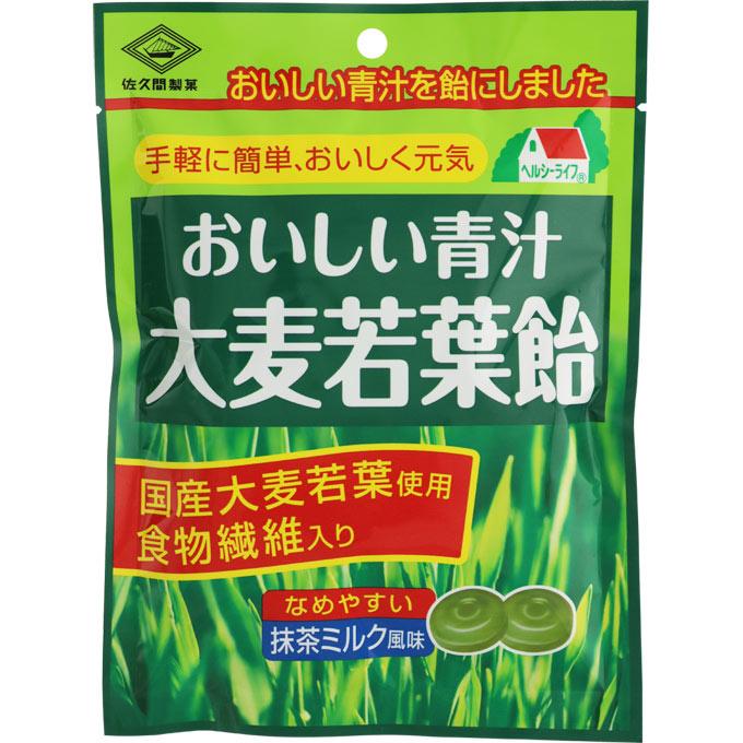 佐久间制果 美味青汁大麦嫩叶糖