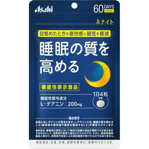 Asahi朝日高质量睡眠60日