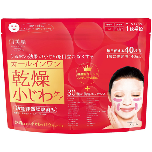 Kracie肌美精抗皱美容液面膜保湿滋润4重功效40片装