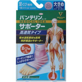 KOWA高通气护踝粉色L号