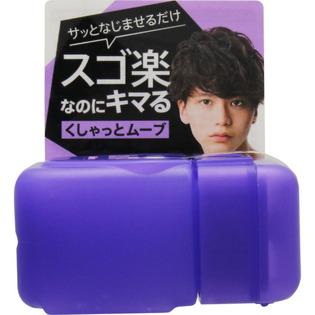 GATSBY杰士派HAIR JAM造型发占水性发蜡发冻旅行装 紫色