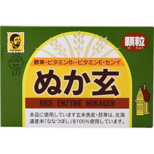 杉食 玄米表皮胚芽颗粒