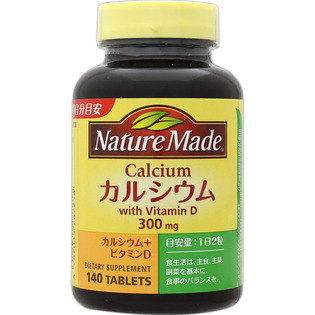 大塚NATURE MADE钙140粒