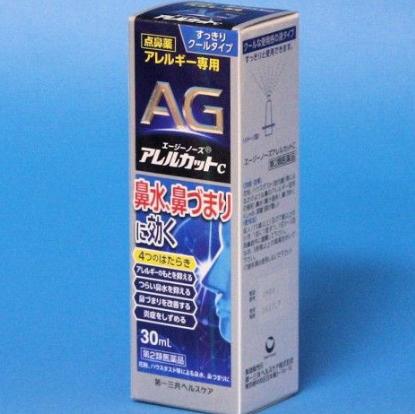 第一三共保健AG鼻子过敏切割C 30ml