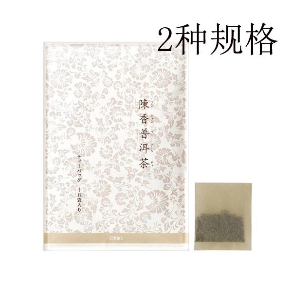 ORBIS奥蜜思 陈香普洱茶