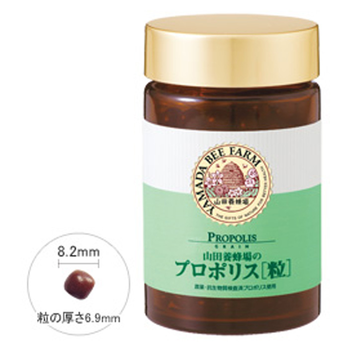 山田养蜂场 高浓度蜂胶丸软胶囊
