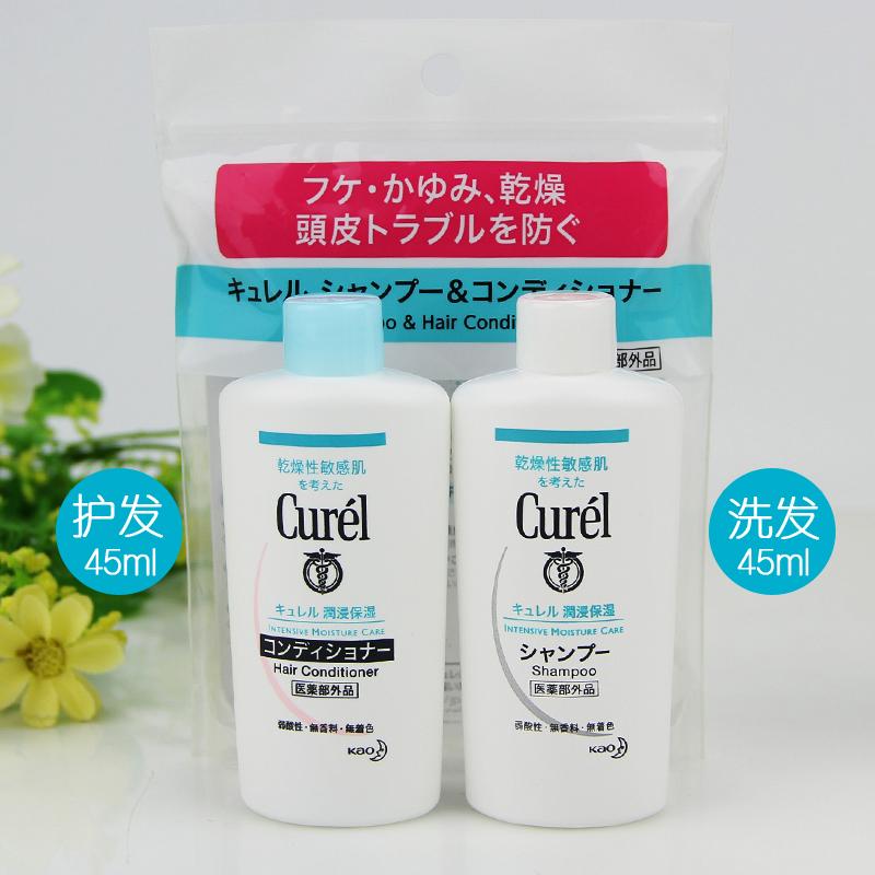 Curel珂润 洗发护发旅行套装 各45ml