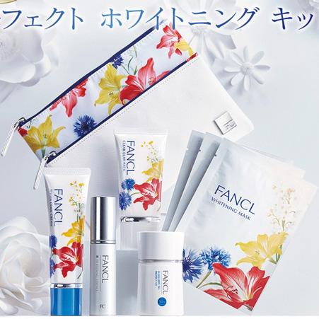 FANCL2018夏季美白限定套装 孕妇可用