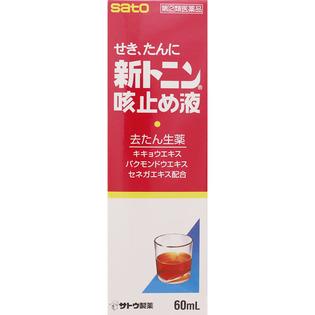 佐藤制药新龙虾止咳液60ml