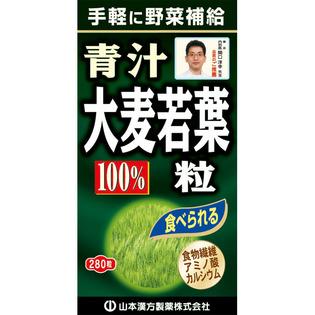 山本汉方制药 大麦若叶青汁粒100% 280粒