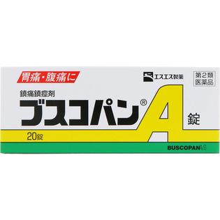 SS制药A 胃药20粒