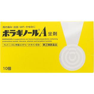 武田CH 痔疮治疗A坐剂10个