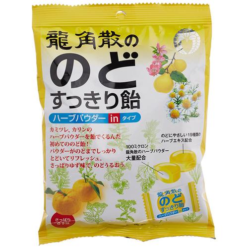 龙角散清凉润喉糖柚子味80g