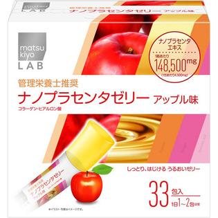 matsukiyo LAB纳米胎盘果冻苹果味33包