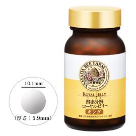 山田养蜂场 酵素分解蜂王浆片