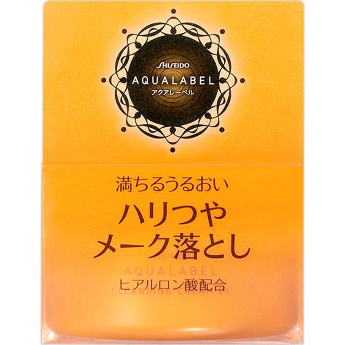 资生堂 Aqua label卸妆乳霜
