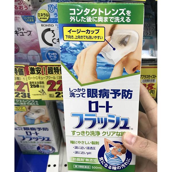 乐敦保护角膜洗眼液500mL绿色