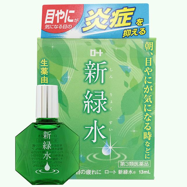 乐敦 新绿水眼药水