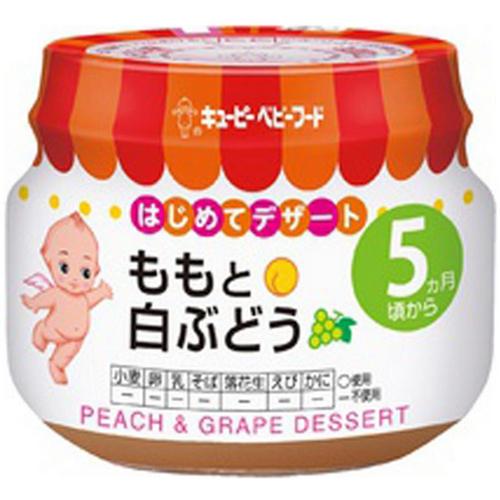 丘比 桃子和白葡萄混合水果泥罐装