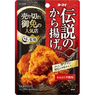 日本制粉omy传说中的炸鸡块粉