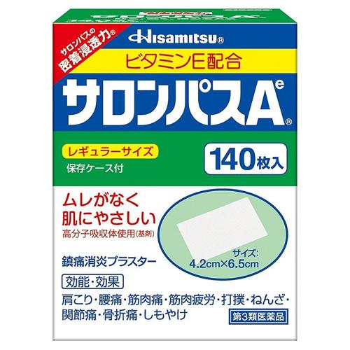 Hisamitsu久光撒隆巴斯镇痛贴膏伤膏140枚
