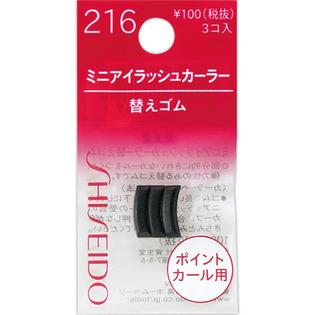 资生堂 216号睫毛垫 215号睫毛夹替换胶垫 3个装