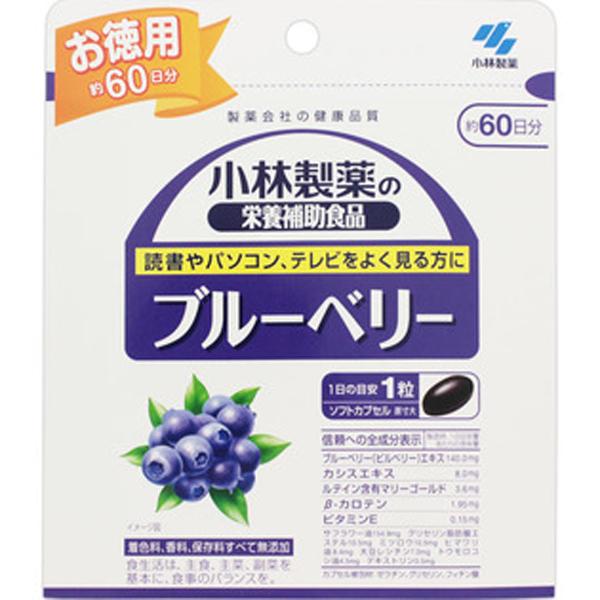 小林制药 护眼蓝莓保护儿童及成人视力60日分