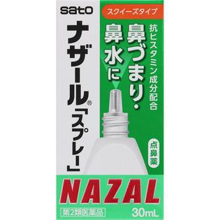 佐藤NAZAL鼻炎液体喷雾30mL