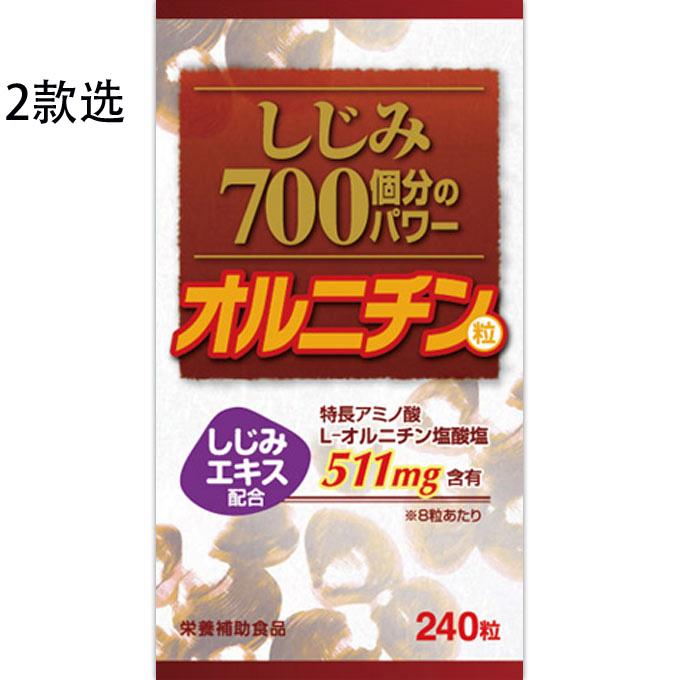 威尔尼斯 蚬贝700个份儿的力蛋白质粒