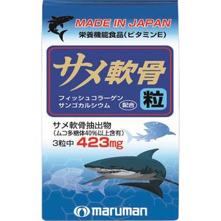Maruman 鲨鱼软骨粒180粒