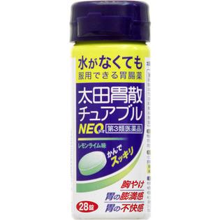 太田胃散 咀嚼型NEO 28片柠檬味