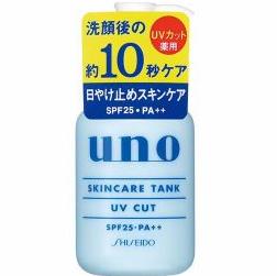 UNO防晒型乳