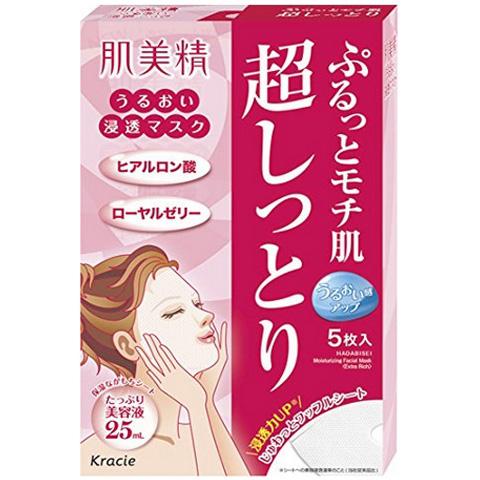 肌美精倍润浸透超保湿面膜5片/盒 红色水光润肤