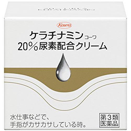 KOWA兴和制药 角化型肌肤滋润护手霜