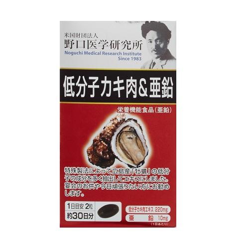 野口 医学研究所 牡蛎精华锌亚铅 60粒