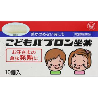 大正制药 儿童坐剂