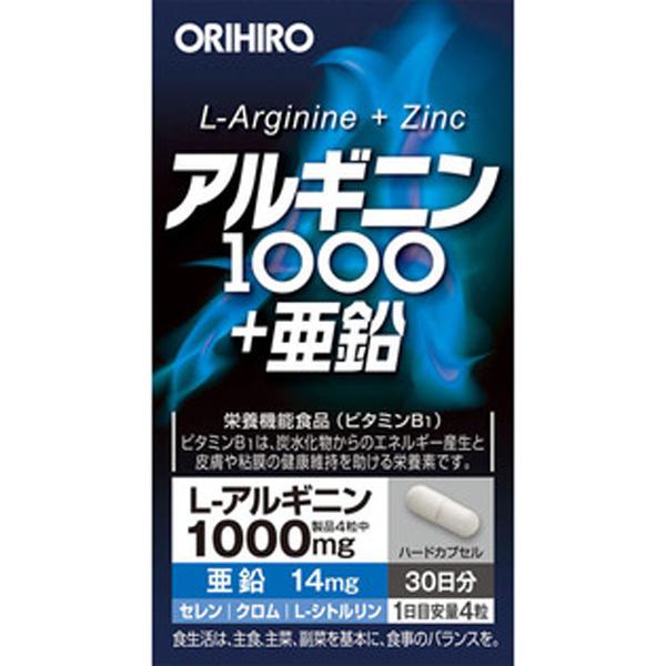 ORIHIRO立喜乐 瓜氨酸精氨酸1000补锌片