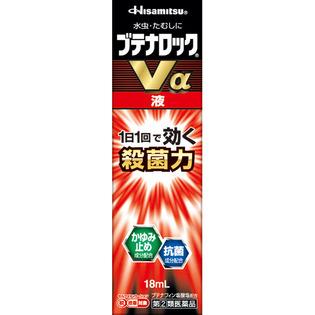 久光制药 水虫治疗Vα液18ml