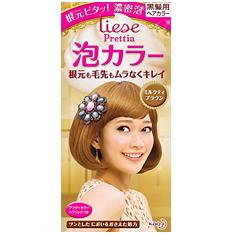 KAO/花王/liese Prettia植物泡泡染发剂108ml 奶茶咖棕色
