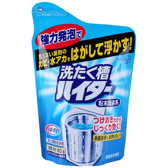 KAO花王洗衣机槽清洗剂粉末180g