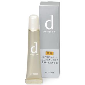 d program 祛痘精华